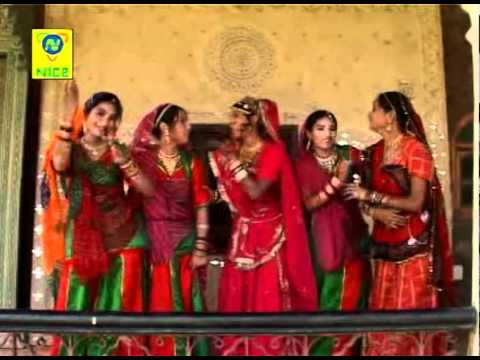 Magra Su Utri Tilodi - Do Do Chudla Pahenti - Rajasthani Marriage Song video