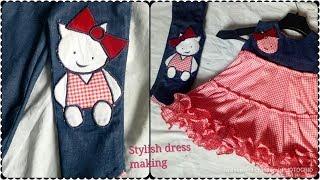 Beautiful girl dress DIY Pants Trouser best designs for baby girl dress tutorial