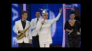 """Верка Сердючка - Смайлик (""""Новая волна 2012"""")"""