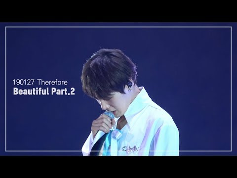 190127 워너원 Therefore Beautiful part.2 (하성운 focus) [4K]