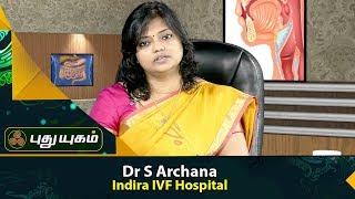 Doctor On Call | 23/09/2017 | Puthuyugam TV