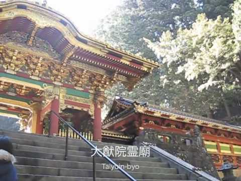 Nikko (日光), Japan. World Heritage Site.