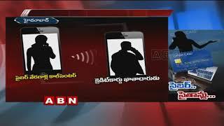 Hacker trapped BJP MLC Ramchander Rao   Red Alert