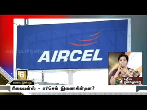 Aircel to merge with Reliance Communication, talks underway