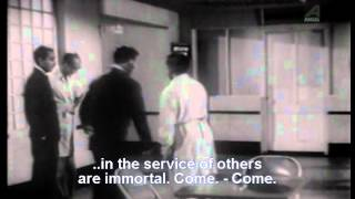Surjasikha - Part 1/13 - Romantic Bengali Movie - Uttam Kumar & Supriya Debi