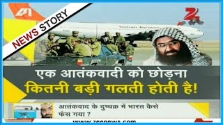 DNA: Was Masood Azhar's rise a result of India's biggest mistake? - Watch analysis (Part II)