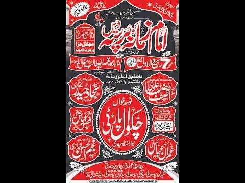 Live Majlis 7 Rabi Awal 2019 Qasar Abu Talib(AS) Rawalpindi