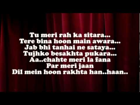 Haal E Dil with Lyrics