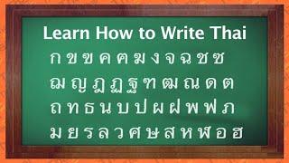 Updated HD how to write Thai consonants