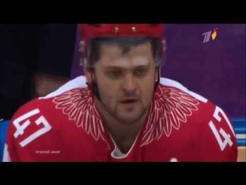 Хоккей Олимпийские Игры Сочи 1/4 финала Мужчины Россия - Финляндия (3 период)