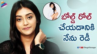 Pooja Jhaveri SUPERB Reply | Pooja Jhaveri Live Interaction with Fans | Telugu FilmNagar