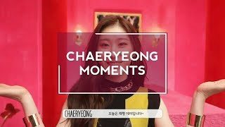 CHAERYEONG CUTE AND FUNNY MOMENTS | ITZY