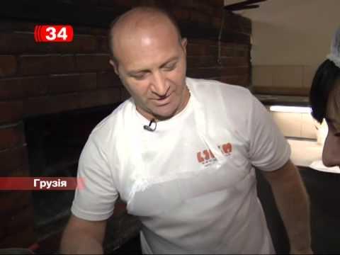 Грузия принимает украинских туристов