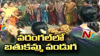 Bathukamma Festival Celebrations In Warangal | Telangana | NTV