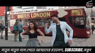 শাকিব খানের ভাই জান ছবির একটি গান বেবি আমায় জান বলেছে   HD 2018