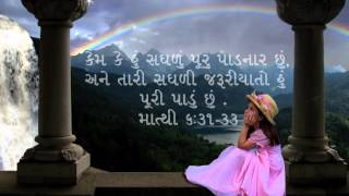 download lagu Father's Love Letter Hd Gujarati gratis