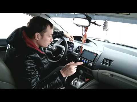Honda Civic 8 Hybrid - Решение проблем с высоковольтной батареей