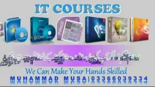 Learn Computer Software At Home