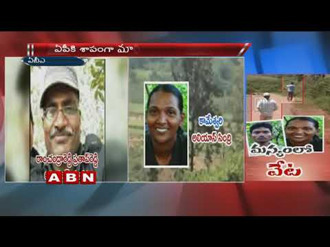 Female extremist pays key role in MLA Kidari Sarveswara Rao and Soma assassination