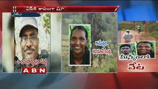 Female Extremist Plays Key Role In MLA Kidari Sarveswara Rao and Soma Assassination