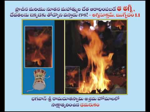 miracles of god lord siva appearance in bhagavan sri