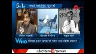 5W 1H: PM Modi sea-plane ride a 'political distraction', says Rahul Gandhi