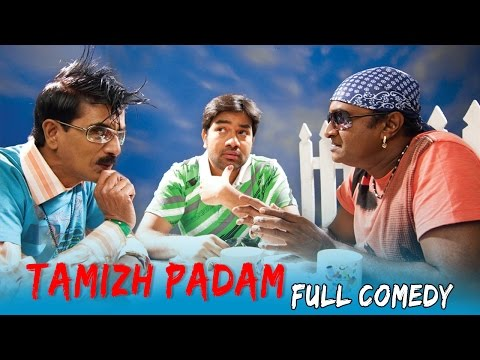 Thamizh Padam | Tamil Movie Comedy | Shiva | Disha Pandey | M.s.bhaskar | Manobala | video