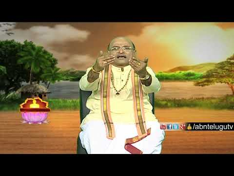 Garikapati Narasimha Rao About How to be happy | Nava Jeevana Vedam | ABN Telugu