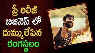 Mind Blowing Pre Release Business For Rangasthalam Movie