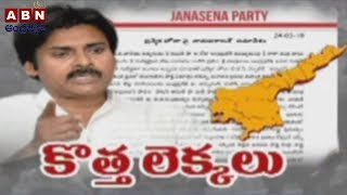 Janasena Chief Pawan Kalyan reacts to Amit Shah's letter | AP Special status