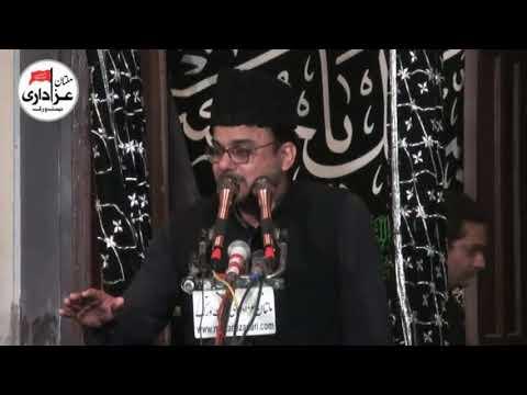 Allama Dr Majid Raza Abdi | 7 Muharram 1439 - 2017 | ImamBargah Shah Yousaf Gardez Multan