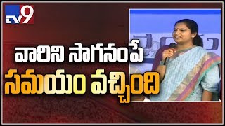 Rajini Vidadala speech at YCP BC Garjana || Eluru