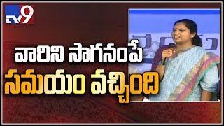 Rajini Vidadala speech at YCP BC Garjana || Eluru