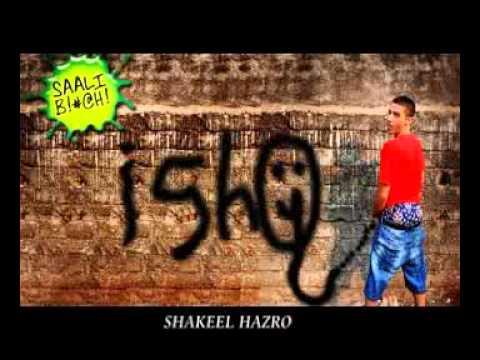 Hey Dj (dj Hmd Rmx) Full Song Hd - Saali Bitch Ishq Bector 2011.flv video