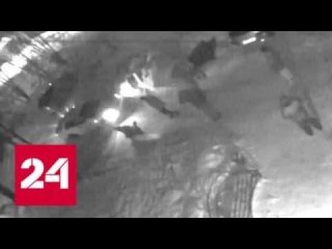 В Кемерово ночной педикюр закончился комой - Россия 24