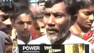 Ekusher Chokh 13 February 2014 Corruption in Cooperative Society in Bangladesh Crime Show