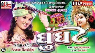 download lagu Ghoonghat - Poonam Gondaliya  Dj Non Stop - gratis