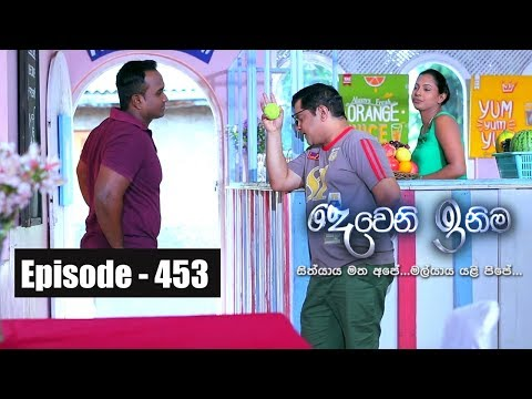 Deweni Inima | Episode 453 01st November 2018