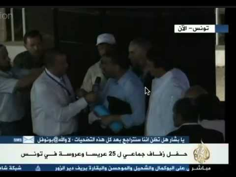 image vidéo Les ministres au mariage collectif d'Al Afef