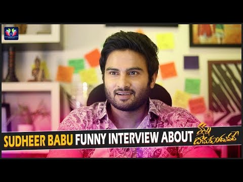 Sudheer Babu Funny Interview About Nannu Dochukunduvate Movie || TFC Films & Film News