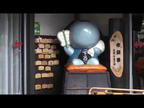下呂温泉街 「さるぼぼ七福神社」