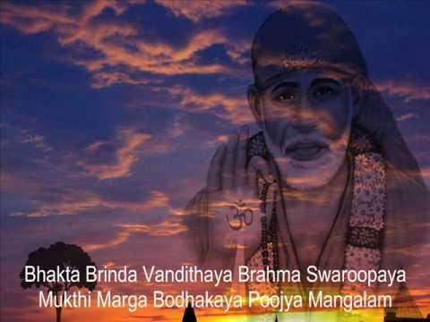 Shirdi Sai Baba - Mangalam (swami Sai Nathaya) video
