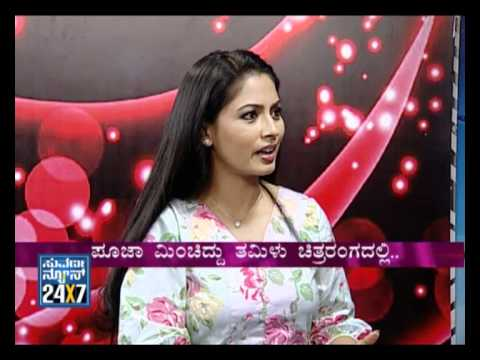 Seg_3 - Nannavalla: Actress Pooja leaked sex tape - Suvarna News