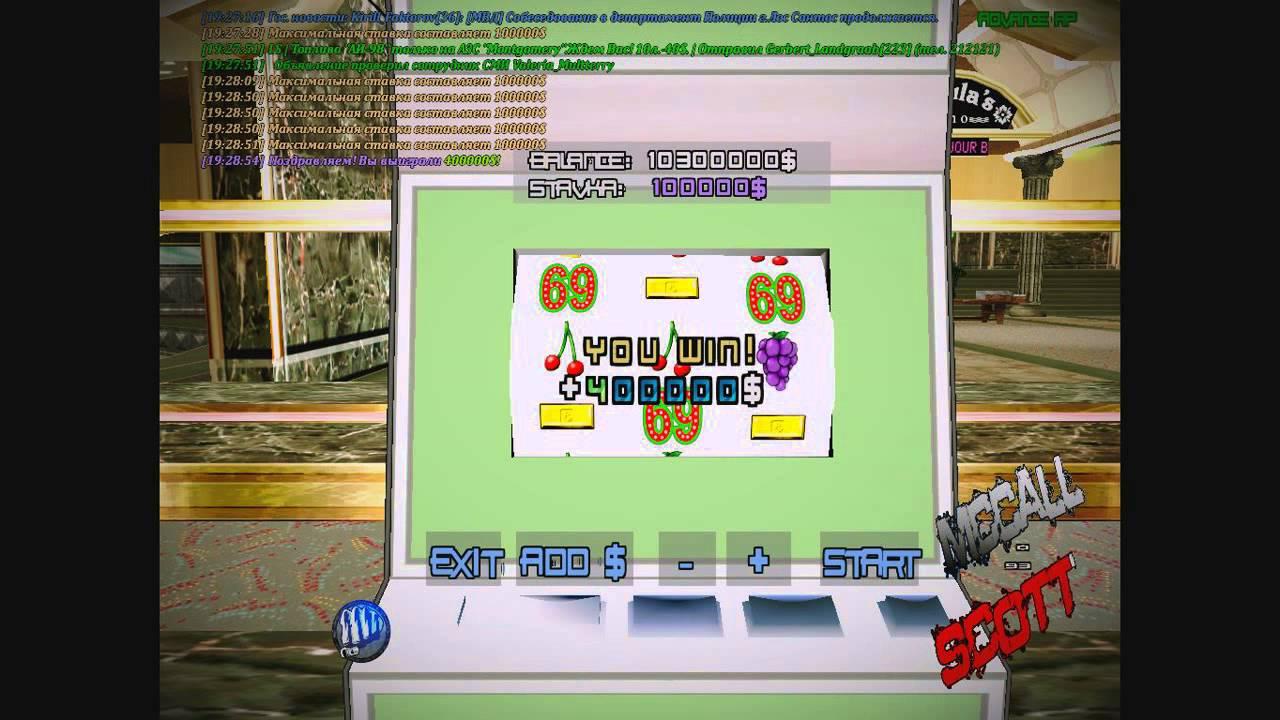 Столбики секреты игровых автоматов