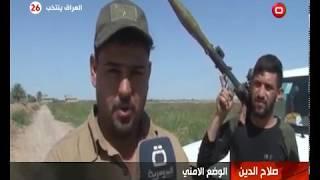 عملية عسكرية  لملاحقة عناصر داعش - نشرة اخبار السومرية المساء ١٧ نيسان ٢٠١٨