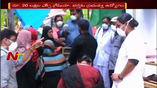Nipah Virus Outbreak In Kerala | Few People Lost Their Life Due To Nipah Virus | NTV