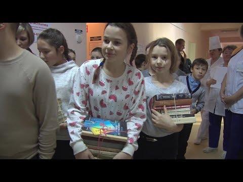 Десна-ТВ: День за днем от 16.11.2018