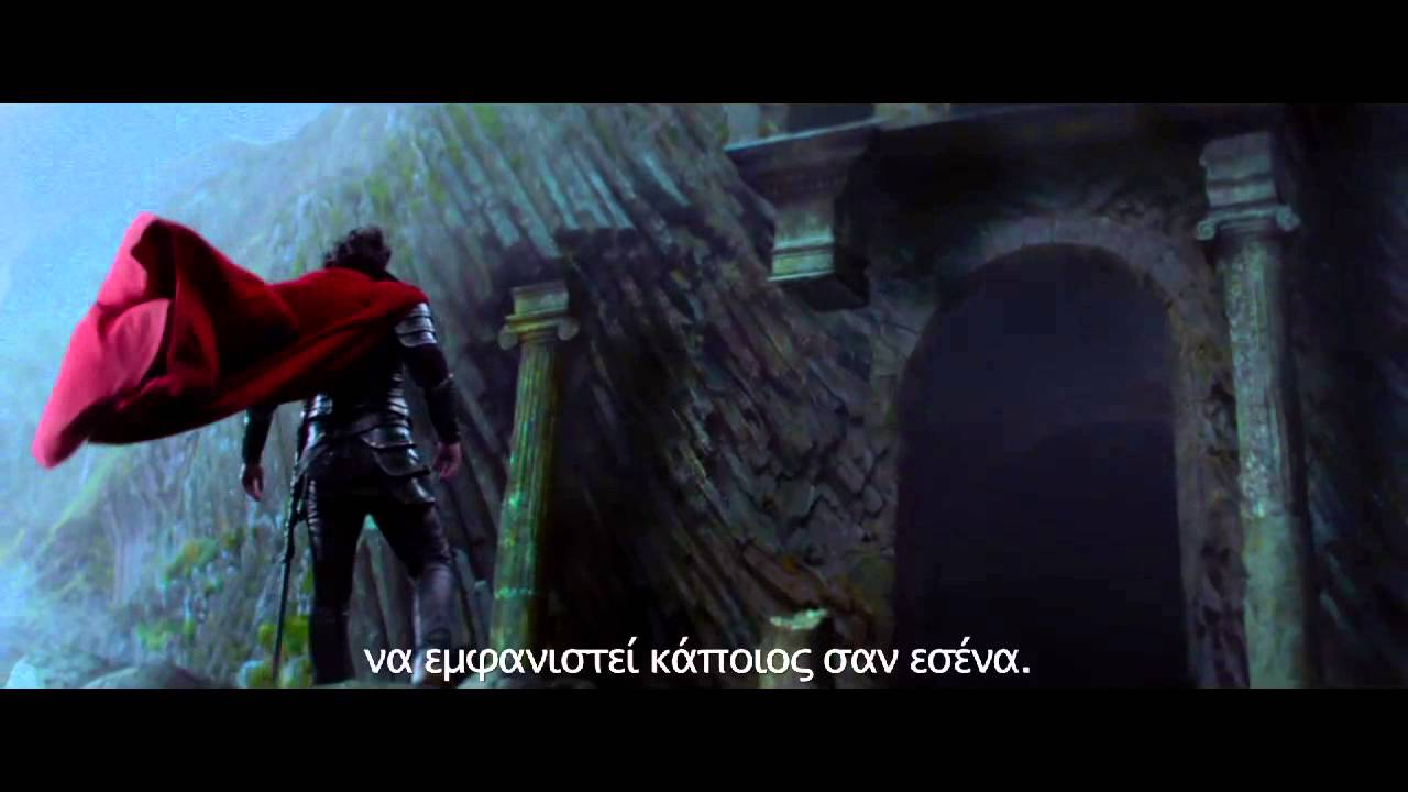 DRACULA UNTOLD Trailer With Greek Subs
