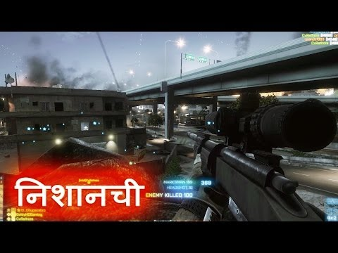 Hindi Gaming - Battlefield 4 And Battlefield 3 Sniping | Bf3 Pc Gameplay movie comedy | video