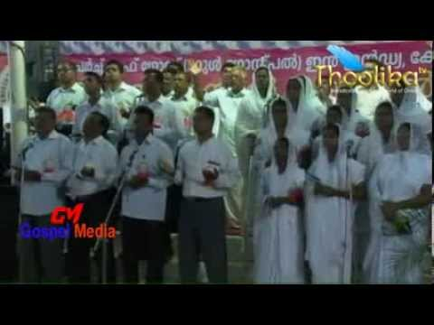 Church of God 91st General Convention - 2014 - Day - 5